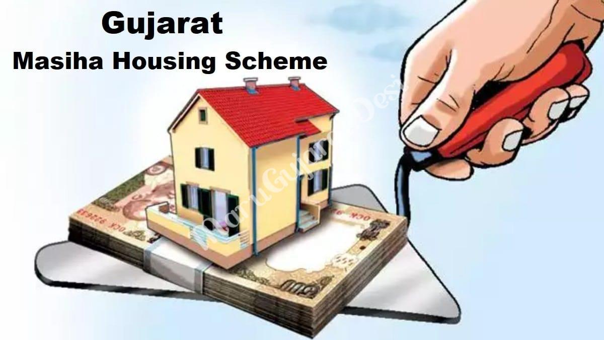 [Apply] Gujarat Masiha Housing Scheme 2021 » MaruGujaratDesi