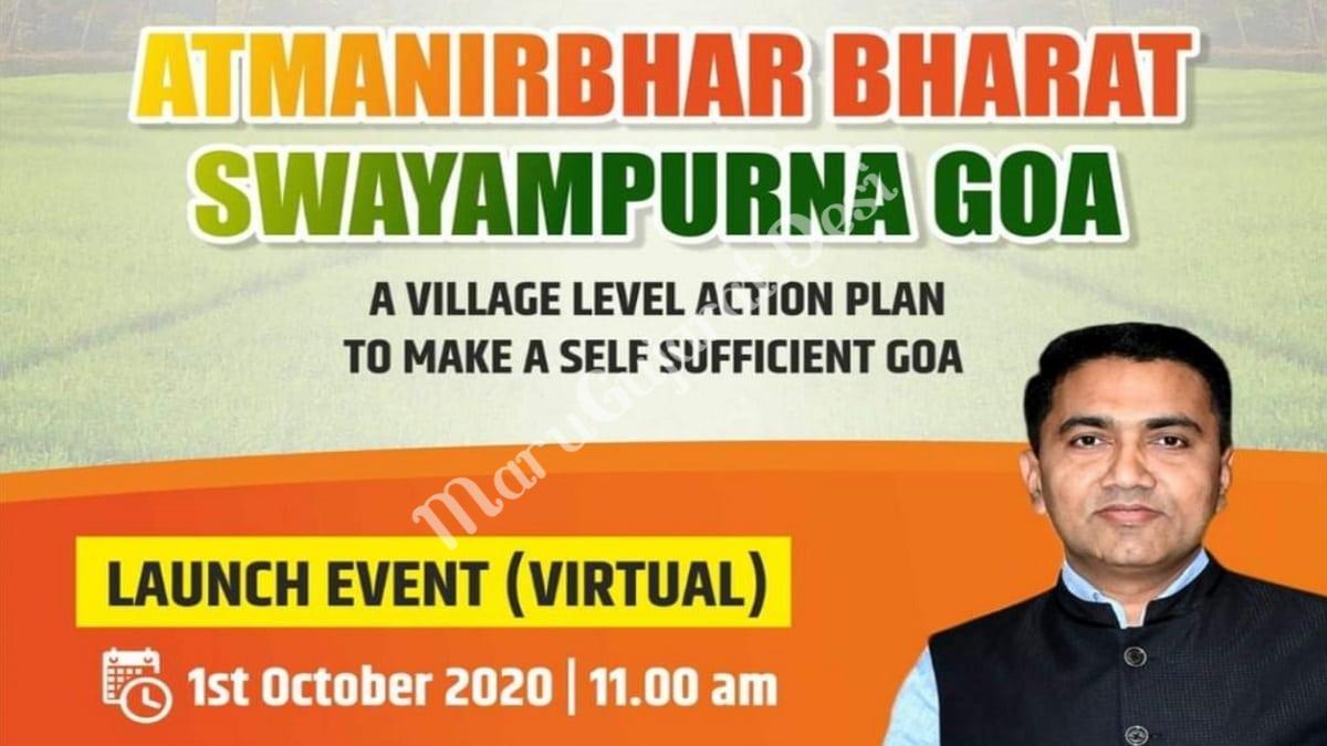 Atmanirbhar Bharat Swayampurna Goa Scheme 2021 » MaruGujaratDesi