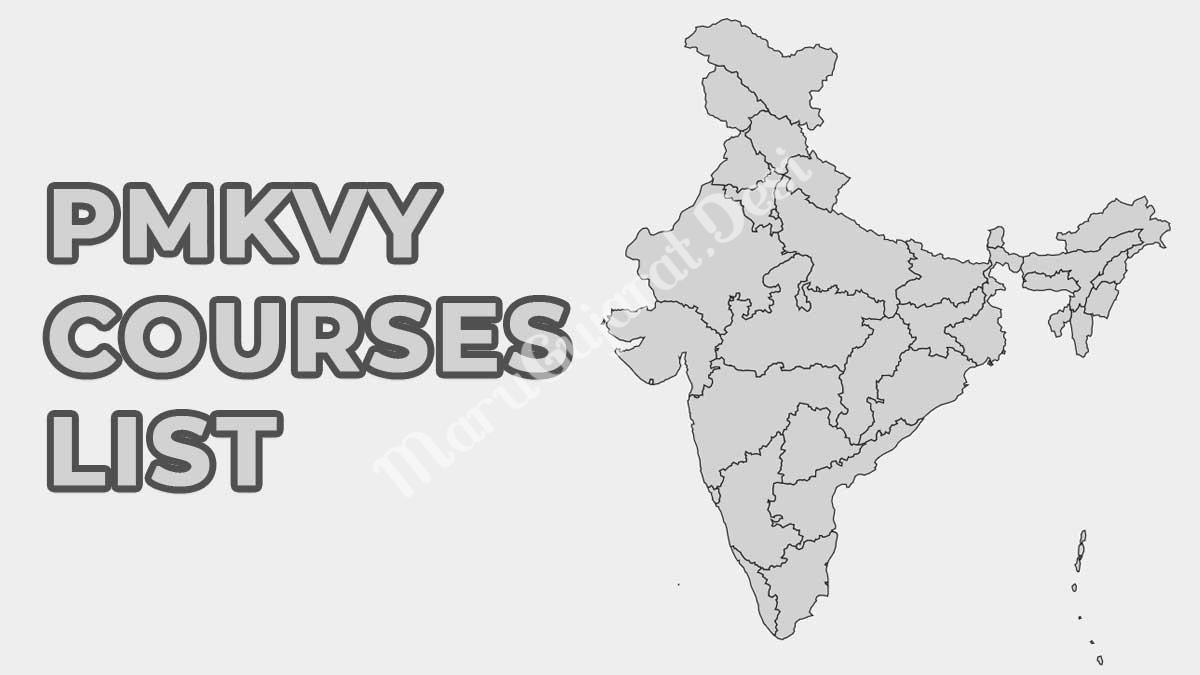 PMKVY Courses List 2021 with Fee & Job Roles PDF