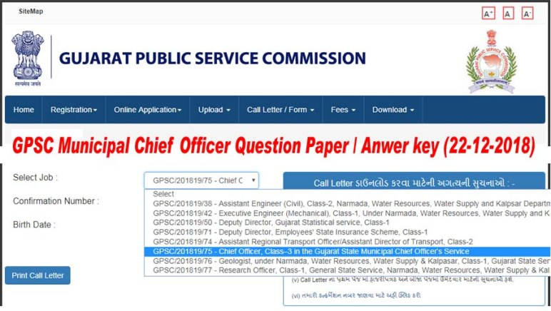 GPSC Municipal Chief Officer Answer Key & Question Paper