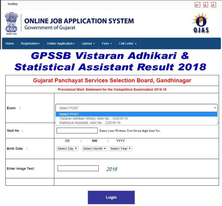 GPSSB Vistaran Adhikari & Statistical Assistant Result & Final Answer keys
