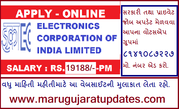 Electronics Corporation of India Limited (ECIL) Recruitment