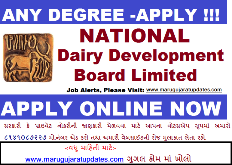 National Dairy Development Board Recruitment