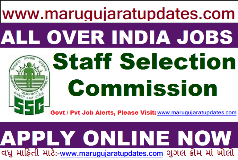 Staff Selection Commission (JE) Recruitment