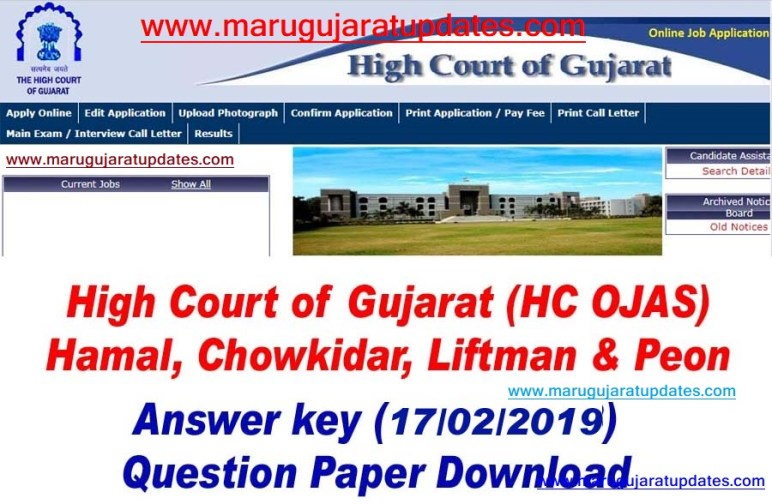 Gujarat High Court Peon (Class IV) Answer key/ Solved Paper