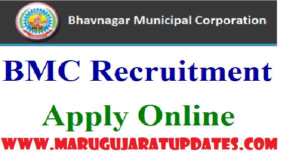 Bhavnagar Municipal Corporatio Recruitment