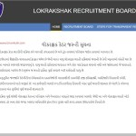 POLICE CONSTABLE BHARTI LATEST NEWS