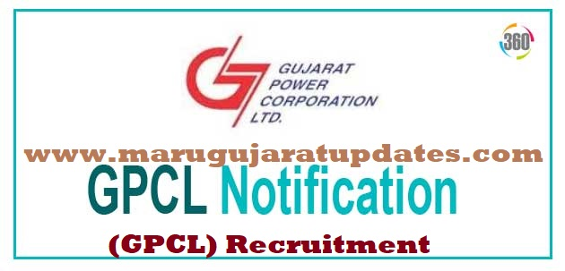 Gujarat Power Corporation Limited (GPCL) Recruitment