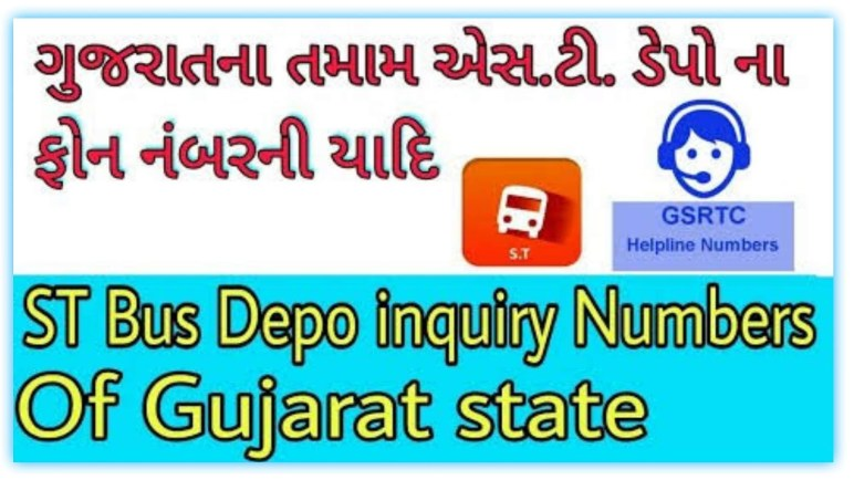 ST Bus Depo inquiry Numbers Of Gujarat statehttp://www.gsrtc.in/site/
