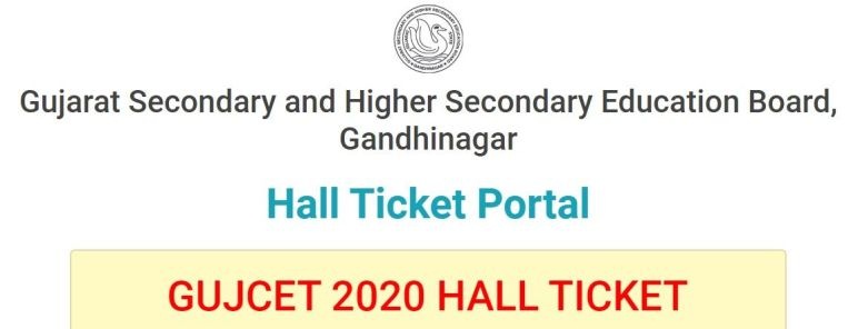 GUJCET Hall Ticket Download 2020