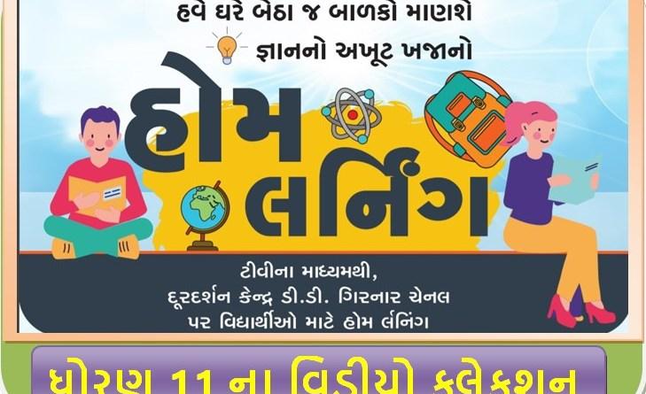 Home Learning Standard -11 Youtube/Diksha Video