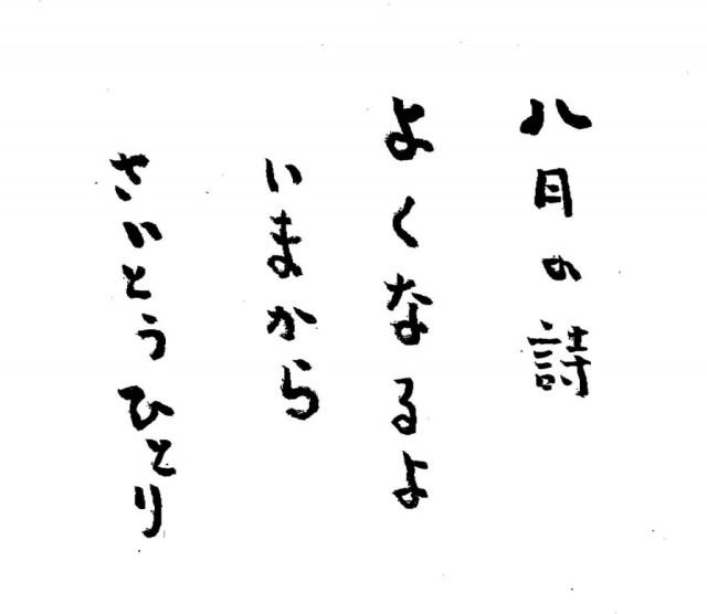 IMG_6236