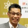 中島浩二が嫁と離婚!?実家は寿司屋?子供と年収を調べた