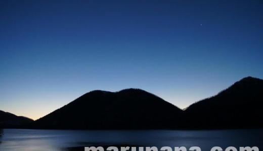 【北海道】然別湖 車中泊の旅 3日目 2015年12月