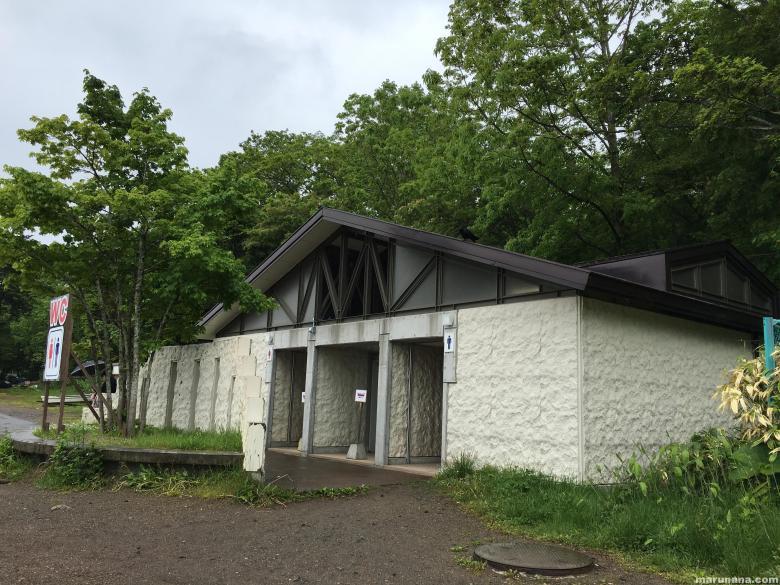 ポロピナイ支笏湖観光センターのトイレ