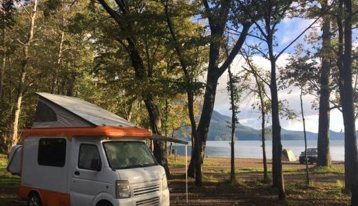 【キャンプ】美笛キャンプ場 軽キャンピングカーテントむしで車中泊キャンプ
