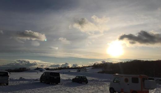 【車中泊】360度の絶景パノラマ!冬の室蘭(鷲別)岳を登山してみた!〜室蘭観光3〜