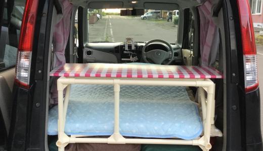 【自作】未公開写真アリ!軽自動車スズキパレットにテーブル付き車中泊ベッド
