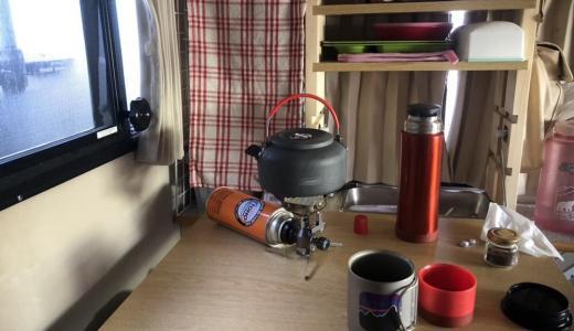 【道具】キャンプ・登山・車中泊に最適!コールマン『パックアウェイケトル』感想・レビューしてみる!