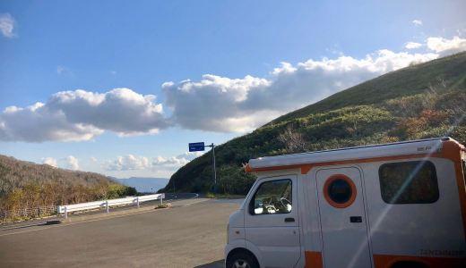 【テントむし】走行距離12万キロの軽キャンピングカーの車検金額について