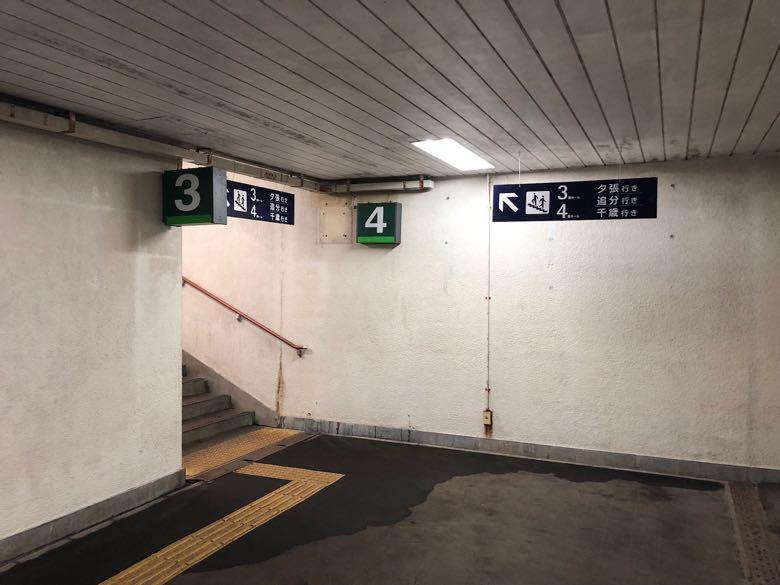 新夕張駅構内