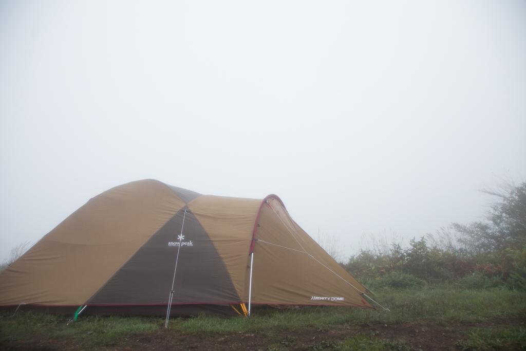 霧の高ボッチ高原
