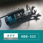 HBB-525