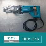 HBC-816-02