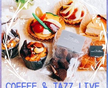 17日にキンノイ生姜のパウンドケーキ出されます coffee and jazz イベントにて