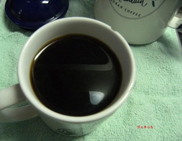森のコーヒーを飲む