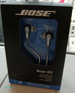 Bose-IE2-audio-headphones-