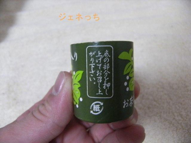 茶 羊羹 説明3