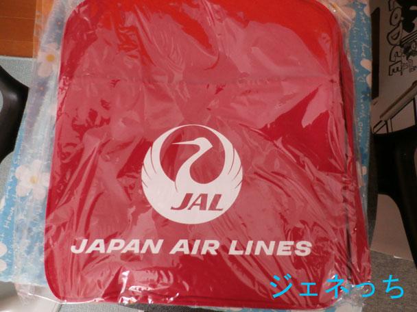 JALのバック