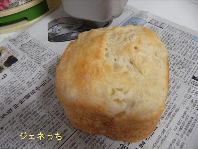 完成されたパン