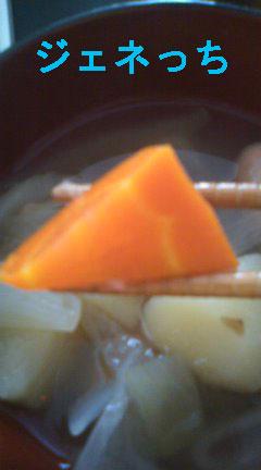 野菜ブイヨンスープ試食