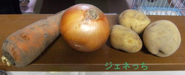 らでぃっしゅぼーや野菜3種
