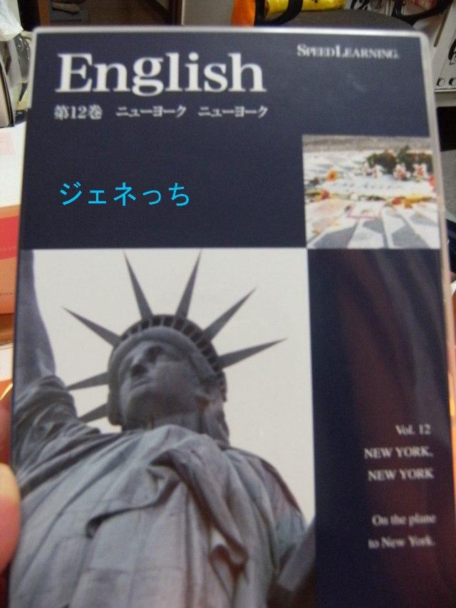 第12巻ニューヨーク ニュ