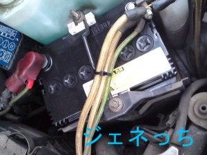ムーブのバッテリー交換