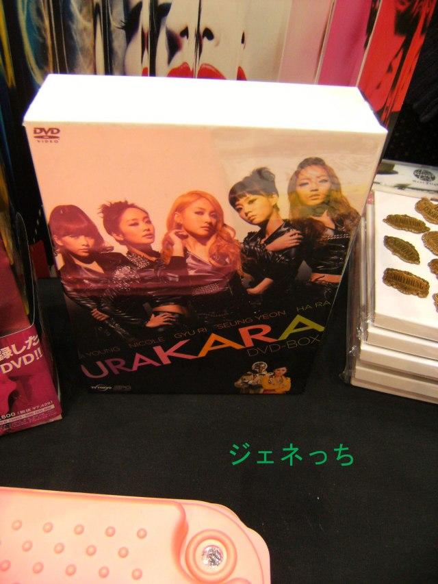 カラ DVD