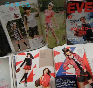 ゴルフ雑誌に紹介されている