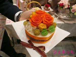 フラワーケーキオランジェ手