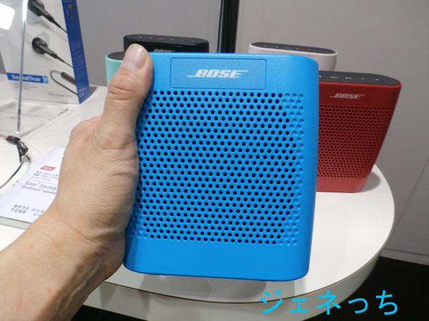 Bluetooth-speaker-(ブルー