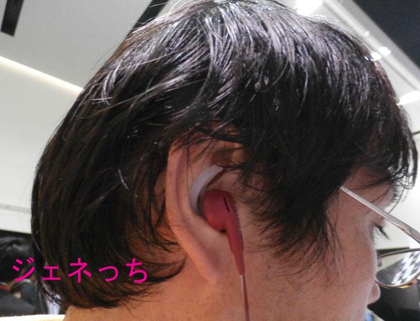 in-ear-headphones-Apple製品