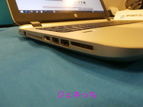 HP-ENVY-15-k000左側