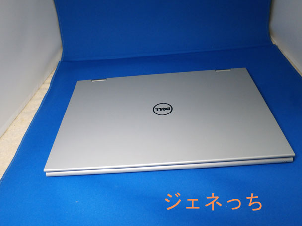 Inspiron13-7000-2in1