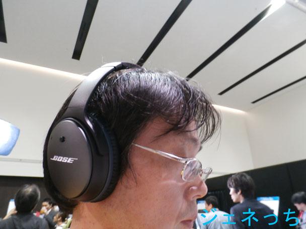 Bose-QuietComfort-25-(ブラ