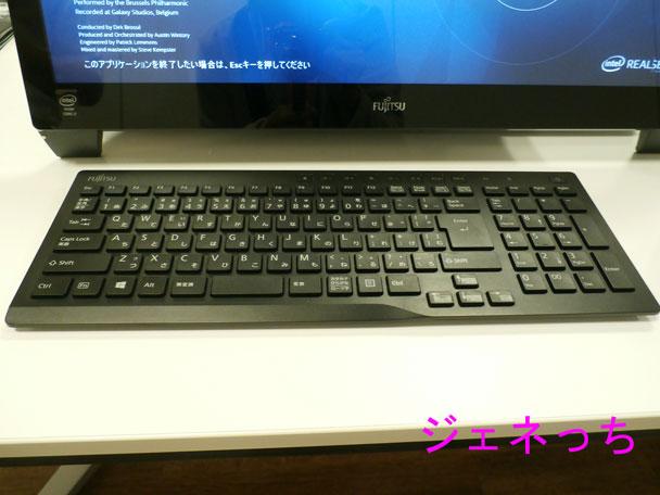 ESPRIMOWHシリーズキーボード