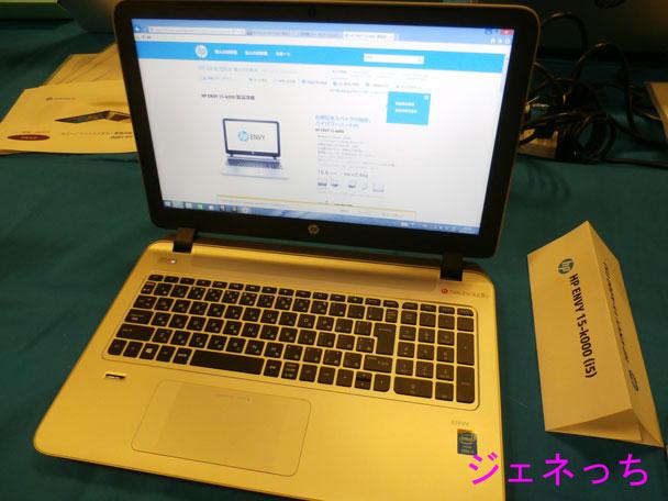 HP-ENVY-15-k000は15.6イン