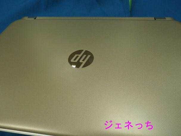 HP-ENVY-15-k000閉じた状態