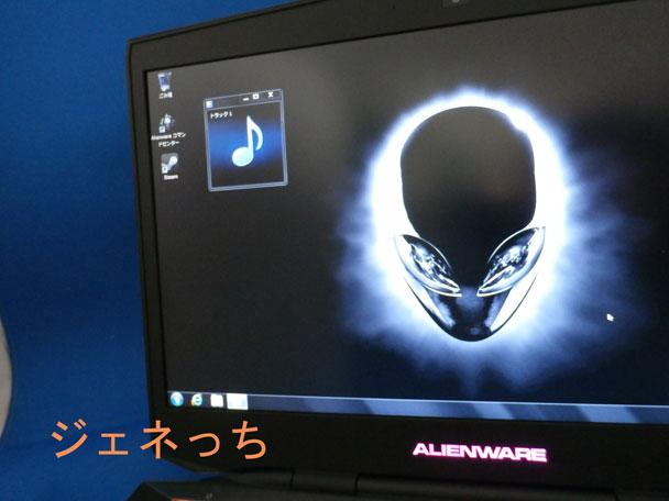 Alienware17CD試聴中